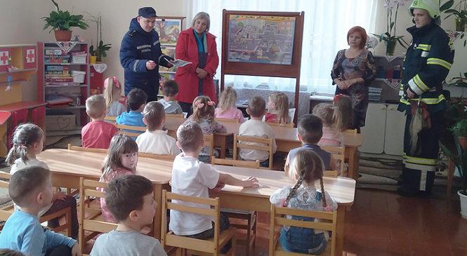 Рятувальники зустрілися з вихованцями ДНЗ «Сонечко»