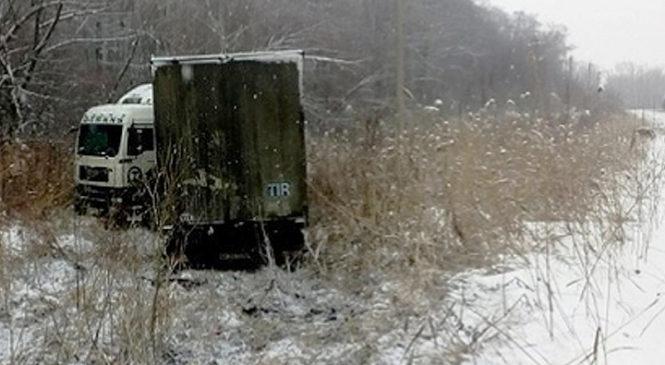 ДТП на трасі Чернівці-Порубне