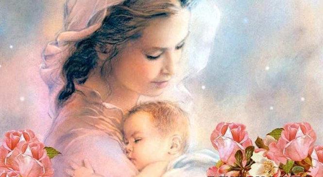 12 травня – День матері  в Україні
