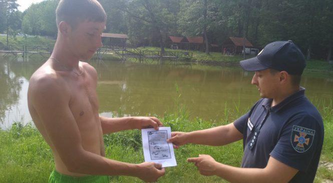 Рятувальники Глибоцького ДСНС застерігають про поведінку на воді