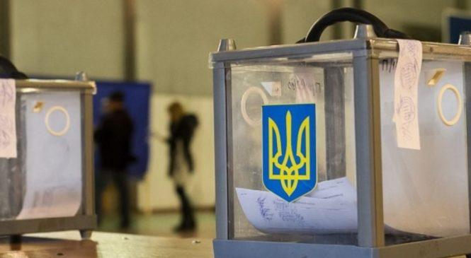 ЦВК підрахувала 100% голосів у Чернівецькій області: перемогли «Слуги народу»
