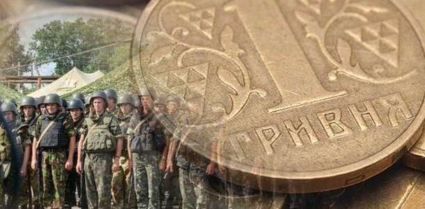 На обороноздатність української армії буковинці направили  понад 122,4 млн грн військового збору