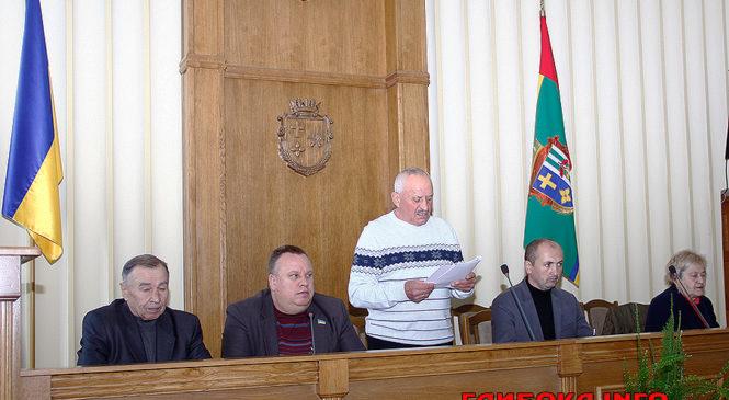 Головою районної ради ветеранів Глибоцького району обрано Сільвіяна Бойка