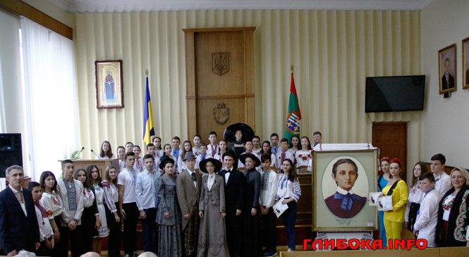 Культура  Глибоччини відзначила 156-ту річницю з Дня народження  О. Кобилянської форумом літературної творчості молодих авторів «Людина з народу»