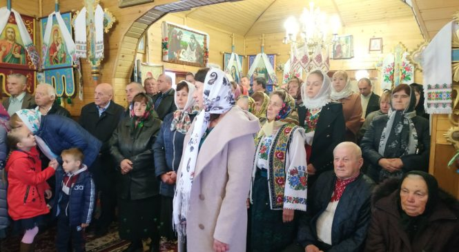 Перше Храмове свято в лоні ПЦУ відзначила релігійна громада у селі Червона Діброва