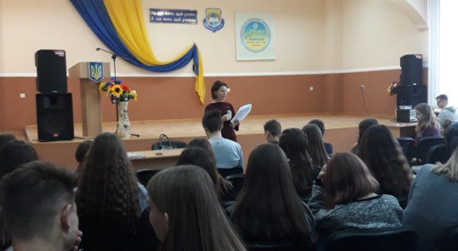 """лікарі КНП """"Центр ПМСД Глибоцької селищної ОТГ"""" провели для старшокласників Глибоцького ліцею та Глибоцької гімназії лекції на тему СНІДУ та ВІЛ"""