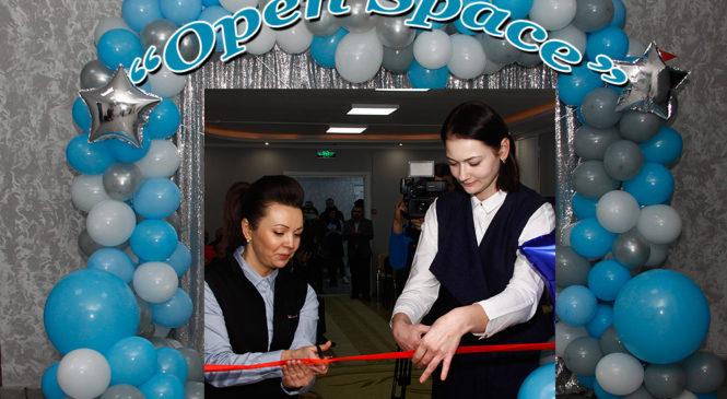 """У Глибоці відкрився третій в Чернівецькій області центр із надання послуг """"Open Space"""""""