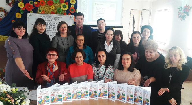 Молодійська школа стала майданчиком для зустрічі математиків та інформатиків Чернівецької області