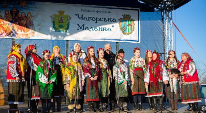 Чагорська «Маланка» є збереженням національних традицій Глибоцького рацону