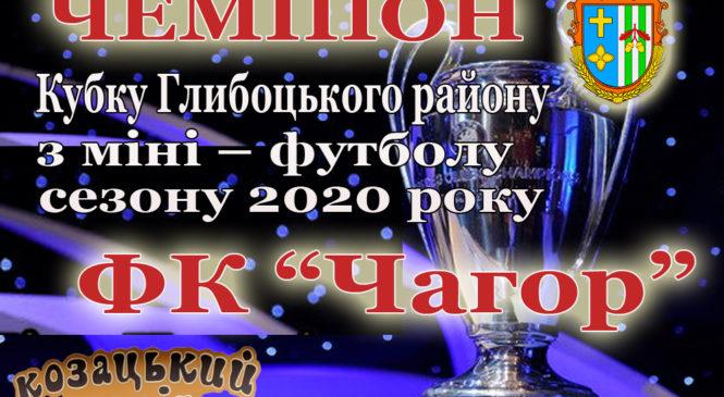 Переможцем зимового Чемпіонату з міні футболу 2019-2020р.р. став ФК «Чагор»