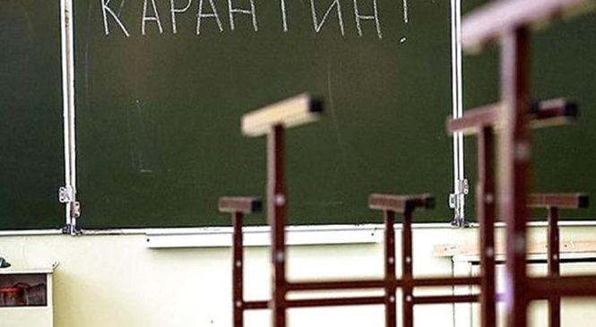 В Глибоцькому районі закрили школи на карантин