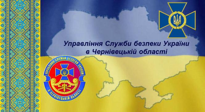 Через незаконний видобуток корисних копалин на Буковині держава втратила майже 10 мільйонів гривень