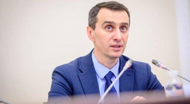 В Україні буде створено мобільні медичні бригади