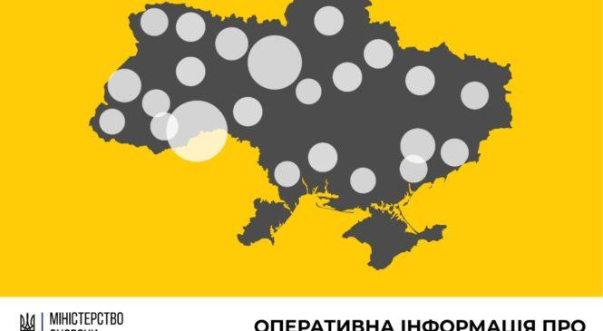 Станом на 9:00 6 квітня в Україні зафіксовано 1319 випадків коронавірусної хвороби COVID-19