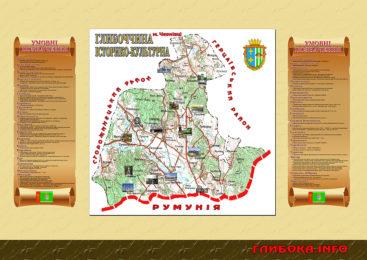 Кабінет голови районної ради прикрасила мапа – «Глибоччина історико-культурна»