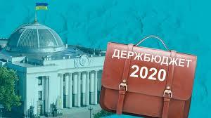 Верховна Рада ухвалила зміни до бюджету на 2020 рік через коронавірус