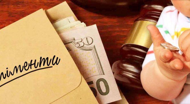 За несплату аліментів – кримінальна відповідальність