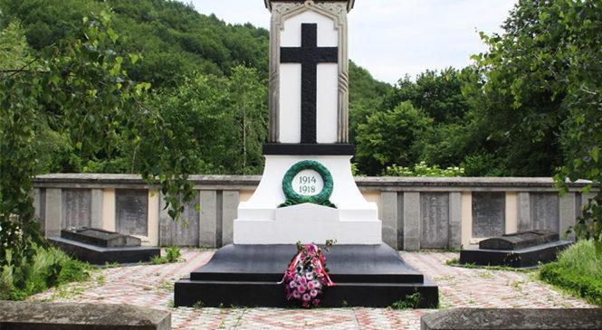 Голова Чернівецької ОДА Сергій Осачук доручив упорядкувати кладовище загиблих  у селі Валя Кузьмина
