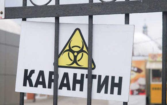 Україна продовжує адаптивний карантин до 31 липня