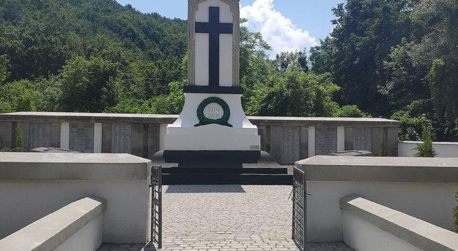 Зупинись, схили голову і вклонись пам'яті жертв війни