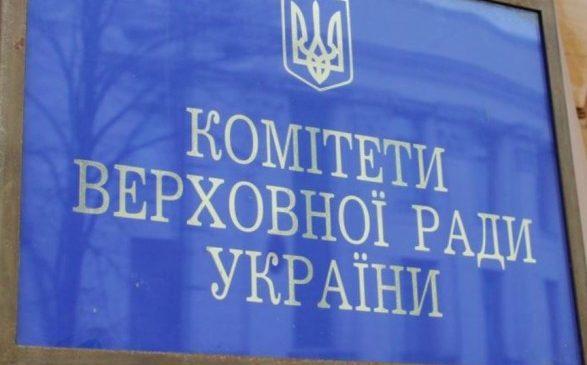 Комітет рекомендує ВР призначити чергові місцеві вибори на 25 жовтня