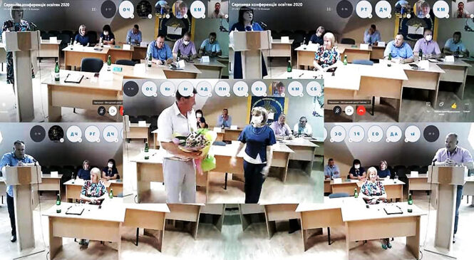 Серпнева конференція педагогів Глибоччини в он-лайн режимі об'єднала всіх учасників освітнього процесу