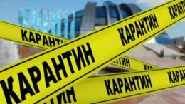 Уряд продовжує адаптивний карантин до 31 жовтня