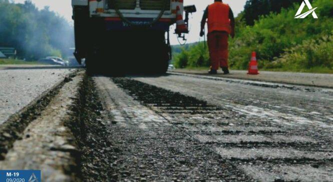 Стартував ремонт ще двох ділянок дороги М-19, яка веде до КПП «Порубне»