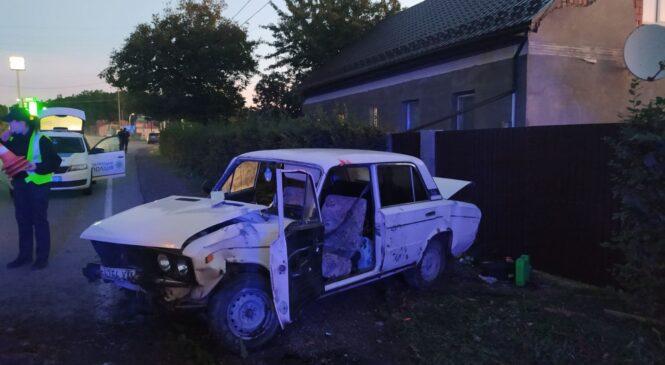 Внаслідок автопригоди у Тарашанах травмувалися двоє людей