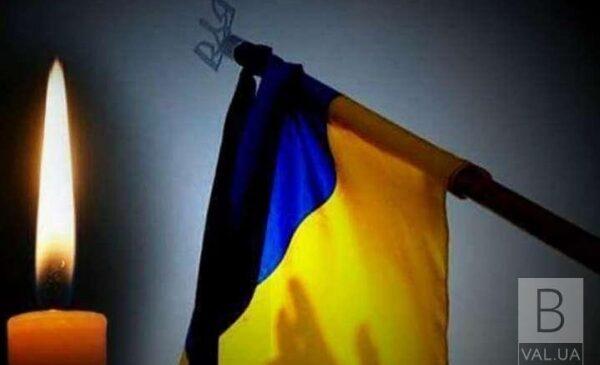 Катастрофа літака ЗСУ: в Україні 26 вересня оголошено днем жалоби