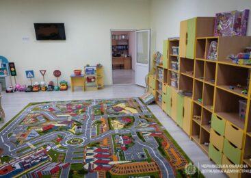 У селі Луковиця  Глибоцького району реконструювали дитячий садочок
