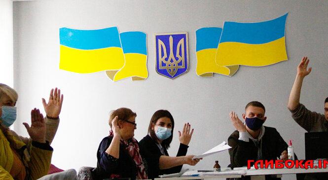 Засідання Глибоцької територіальної виборчої комісії