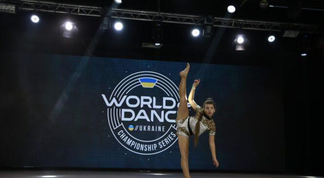 Школа танцю FORWARD з Глибокої була представлена на всесвітньому  фестивалі «World of dance Ukraine» в Києві