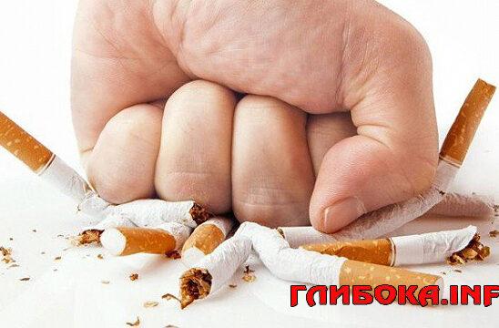 19 листопада – Міжнародний день відмови від паління