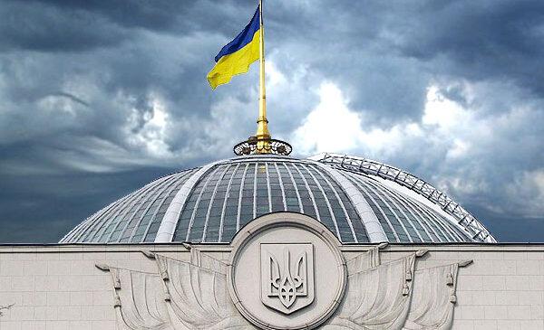 Рада ухвалила закон для завершення децентралізації