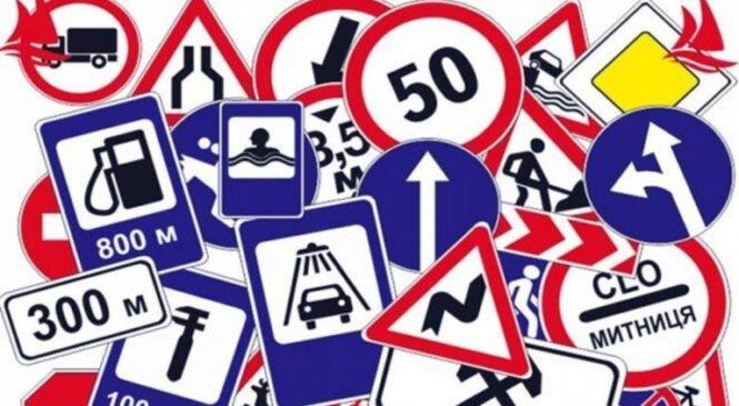 ІнформаціяНовини України В Україні почали діяти оновлені правила дорожнього руху: що важливо знати