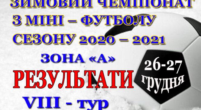 Зимовий чемпіонат Чернівецької області з міні-футболу (восьмий тур)
