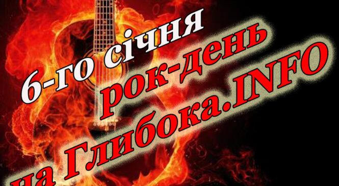 Сьогодні, 6 січня 1953 року, народився Малькольм Янг – рок-музикант, відомий як засновник  австралійської рок-групи AC/DC