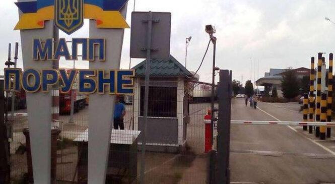У пункті пропуску «Порубне-Сірет» митники  вилучили трикотажне полотно вартістю понад 1 млн гривень