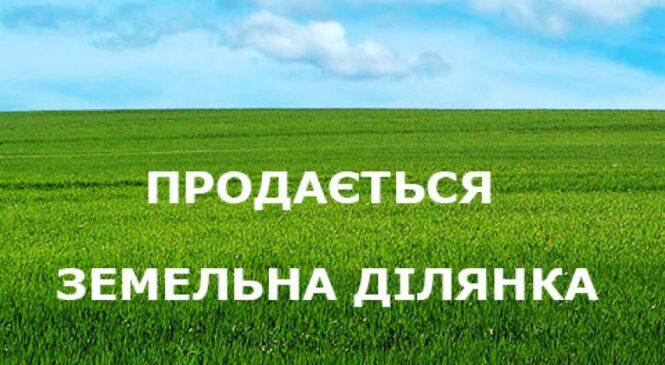 Оголошення! Продається земельна ділянка у Глибоці