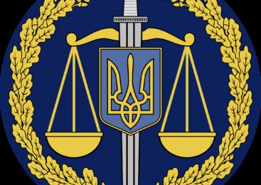 Функції органів прокуратури є представництво інтересів держави в суді
