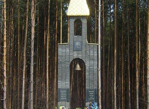 Першого квітня виповнюється 80 років із дня трагедії, яка сталася в урочищі Варниця, неподалік від села Біла Криниця