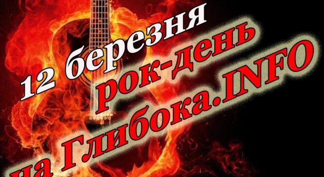 Стів Харріс (Iron Maiden) 12 квітня відзначає своє 65-річчя
