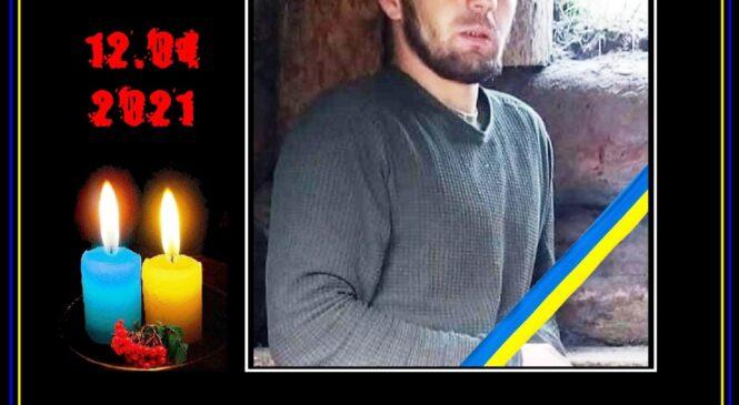 15 квітня з 8.30 до 9.00 відбудеться прощання з загиблим воїном-земляком Ярославом Карлійчуком в Глибоці