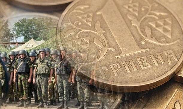 Буковинці сплатили на утримання армії понад 90 млн грн військового податку
