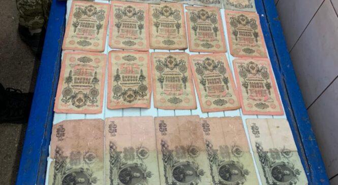 Працівники Буковинської митниці Держмитслужби вилучили обмежені до переміщення банкноти випусків 1898-1909 рр.