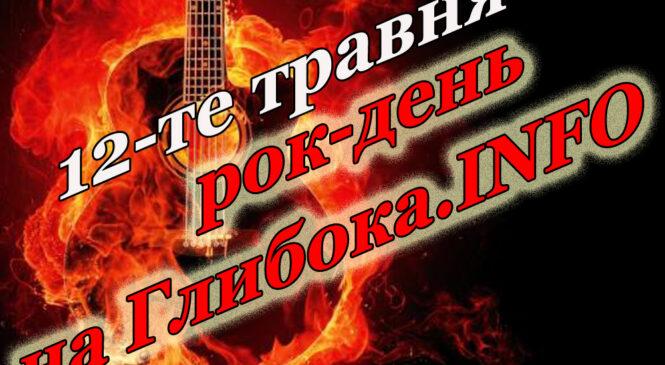Еріку Сінґеру, барабанщику групи Kiss – 63