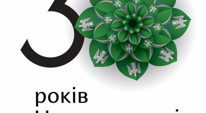 Буковина отримала свою унікальну квітку-логотип, який використовуватиме у рамках відзначення 30-ї річниці Незалежності України 🇺🇦