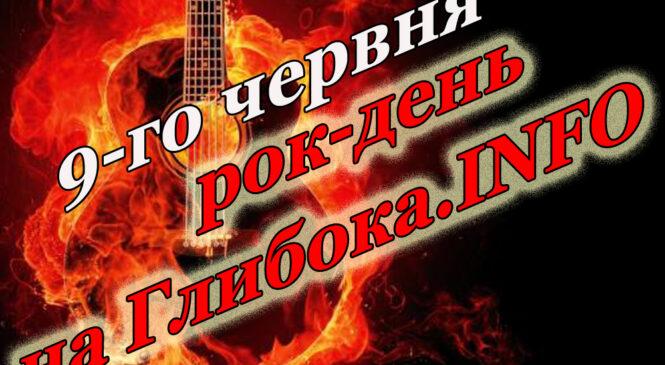 Засновнику гурту Deep Purple, клавішнику Джону Лорду – 80