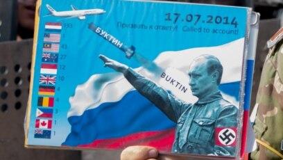 Сьогодні сьомі роковини катастрофи рейсу MH17 на Донбасі